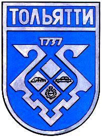 Отделение в Волгограде